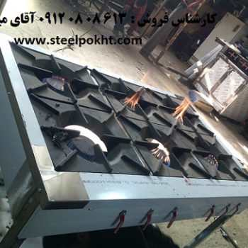 اجاق 6 شعله پایه دار صنعتی