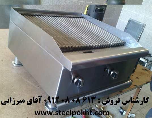 دستگاه گریل ذغالی رومیزی