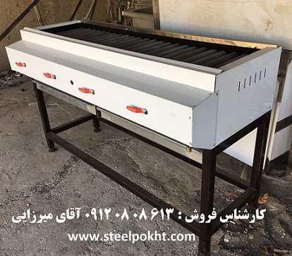 کباب پز گازی آهنی