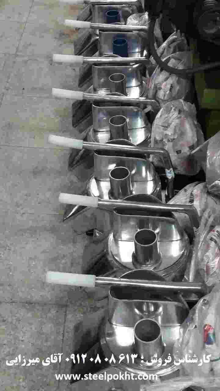 اسلایسر آشپزخانه صنعتی