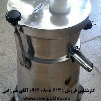 دستگاه آب میوه گیری صنعتی