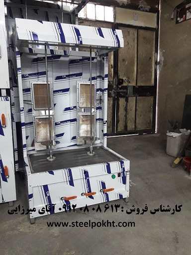 دستگاه کباب ترکی رومیزی 2 سیخ