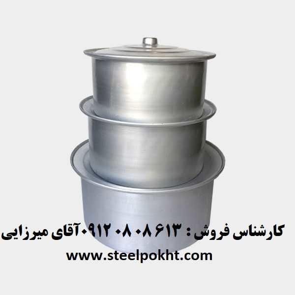 قابلمه آلومینیومی صنعتی