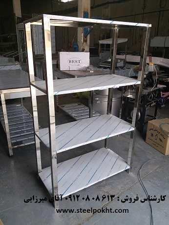 قفسه سردخانه و آشپزخانه صنعتی