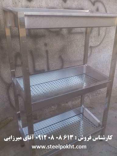 قفسه سیب زمینی و پیاز صنعتی