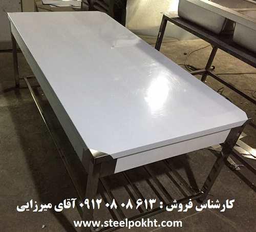 میز استیل آشپزخانه صنعتی
