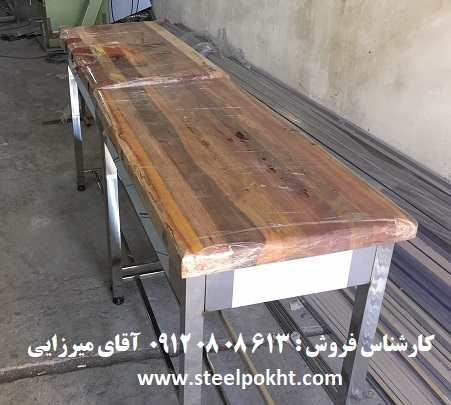 میز کار چوبی آشپزخانه صنعتی