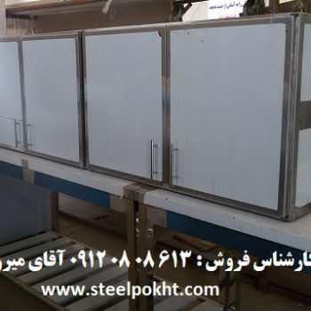 کابینت دیواری استیل صنعتی
