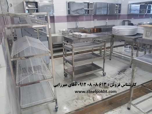 ترولی حمل غذا و ظروف