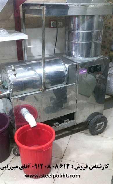 دستگاه آب گوجه گیری