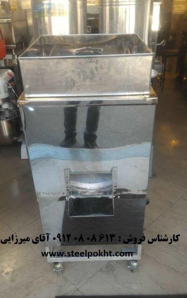 دستگاه آبگوجه گیری کوچک
