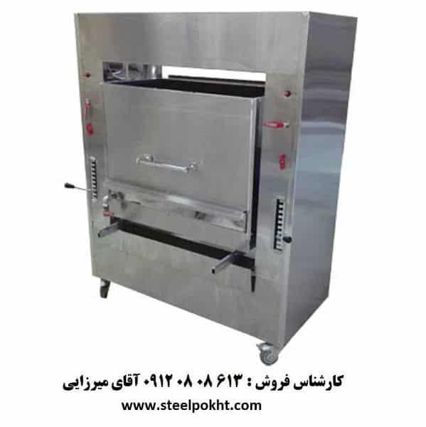 دستگاه کباب پز تابشی