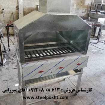 کباب پز گازی دارای هود