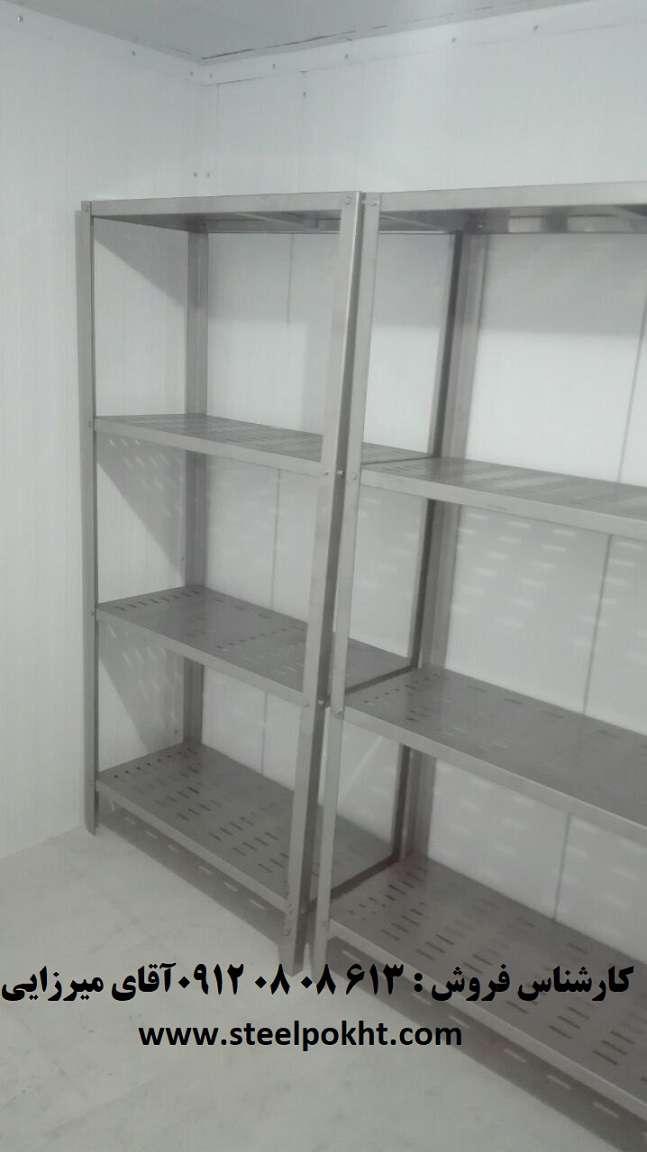 قفسه بندی سردخانه