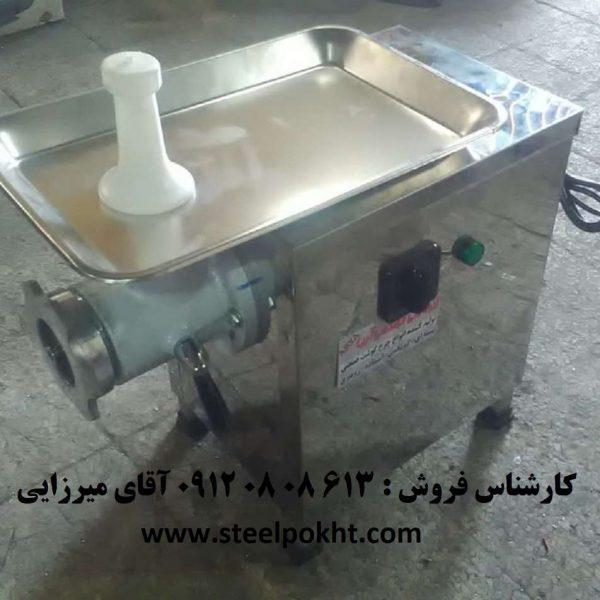 چرخ گوشت گیربکسی صنعتی